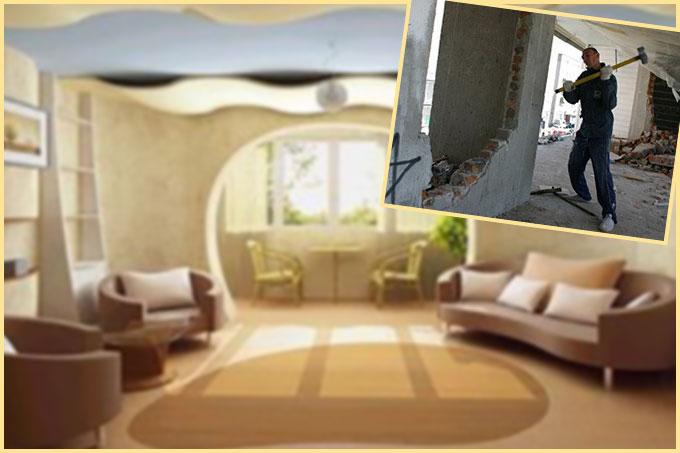 Комната в квартире и снос стен