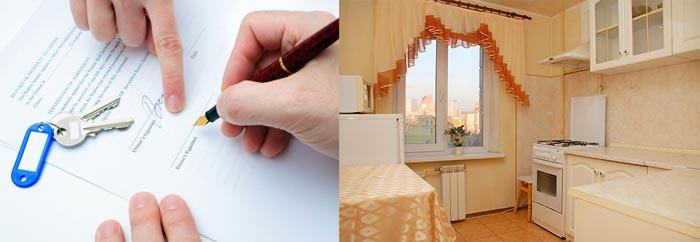 Снимать квартиру по договору