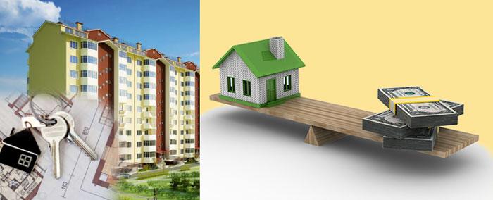 Покупка квартиры, дом и деньги на весах