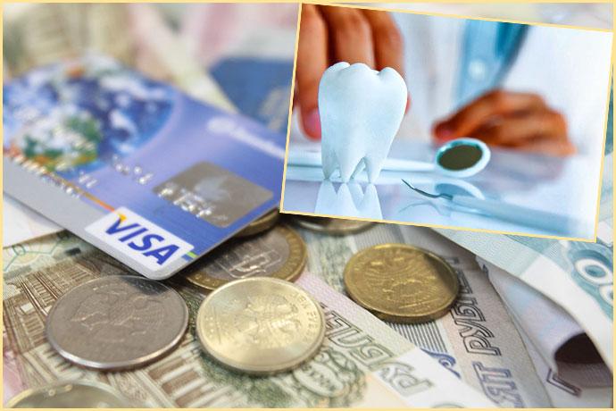деньги и банковская карта, лечение зуба