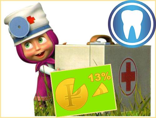 Врач с аптечкой, символ зуб и 13%