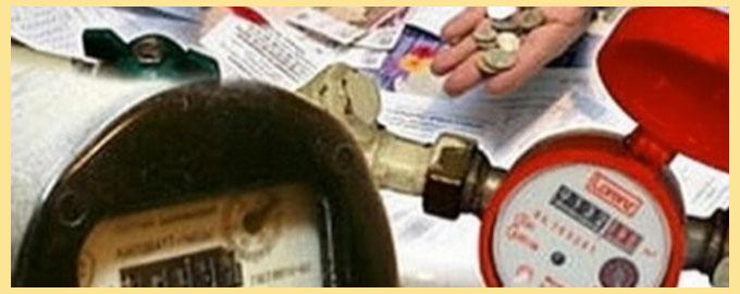 Счетчики на воду, деньги и квитанции