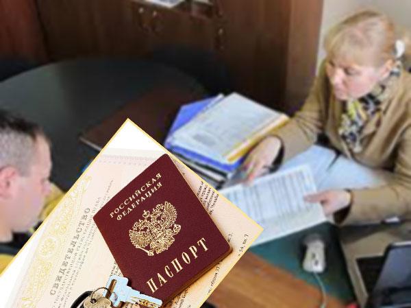 Подача документов и паспорта