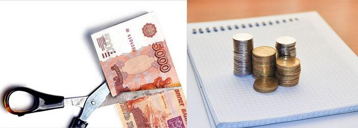 Ножницы режут деньги и монетки стопками
