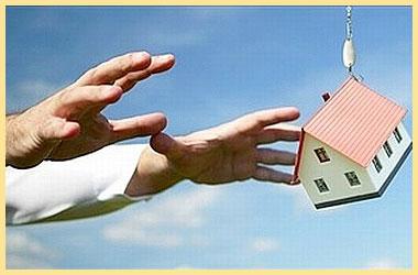 Руки тянутся за жильем