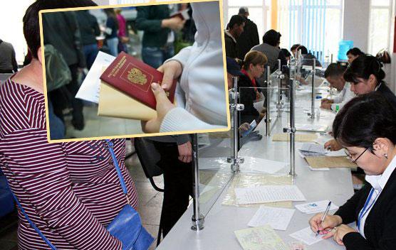 Подача документов на временную регистрацию