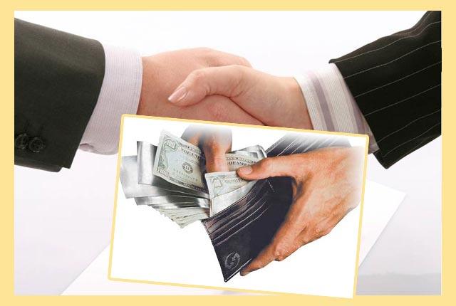 Поурчительство, рукопожатие и выдача денег