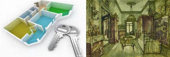 Планировка квартир и ключи