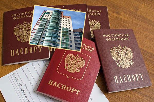 Паспорта и квартиры