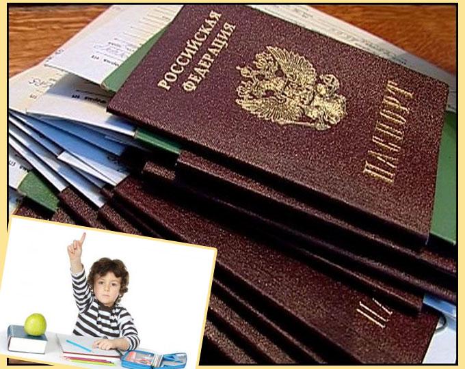 Стопка паспортов и свидетельств и школьник