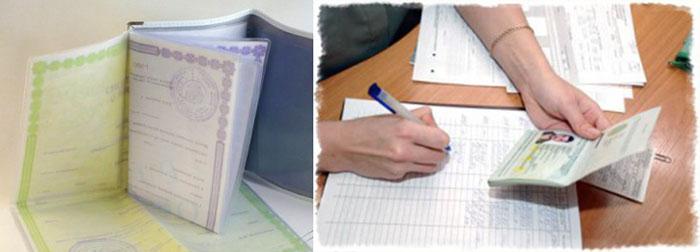 Документы и опись документов