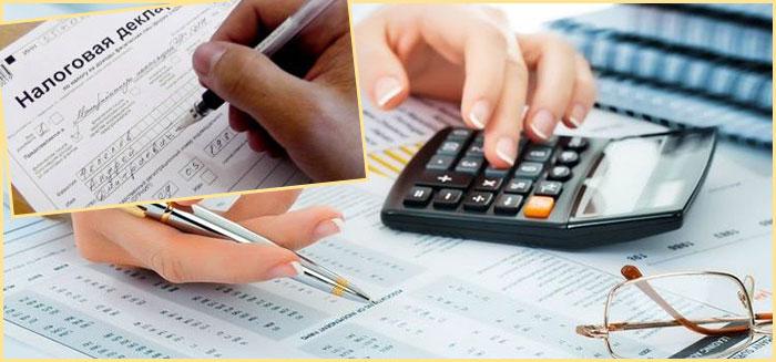Подсчеты на калькуляторе и заполнение налоговой декларации