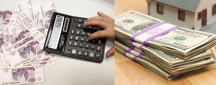 Расчеты на калькуляторе и деньги