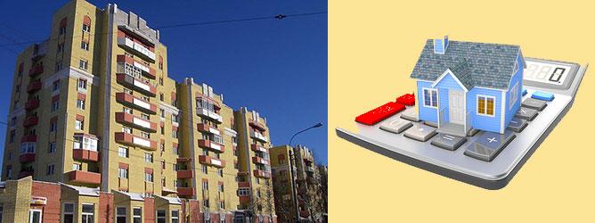 Квартиры, домик и калькулятор