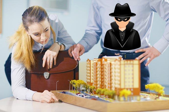 Выбор квартиры и мошенник