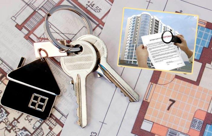 Проектная документация, ключи и стройка