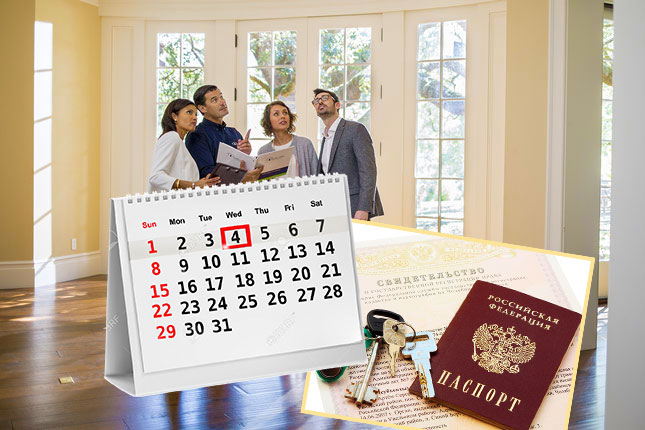 Осмотр квартиры документы на жилье и календарь