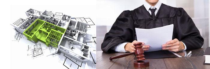 Перепланировка и судебный процесс