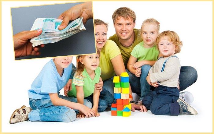 Пеердача денег и многодетная семья