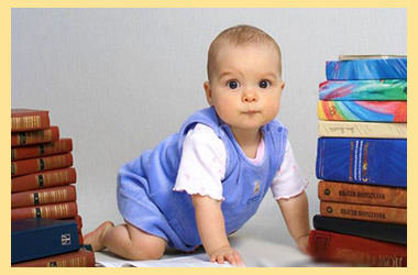 Малыш, закон и документы