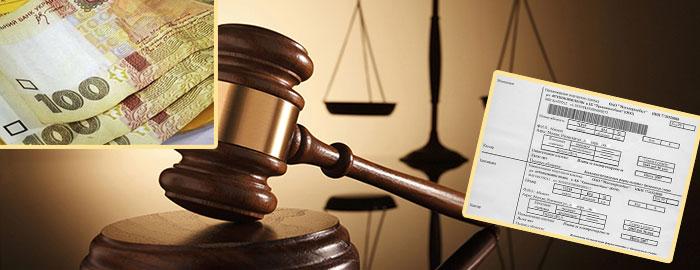 Судебные молоточек, весы , квитанции и деньги