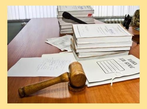 Рассмотрение дела в прокуратуре