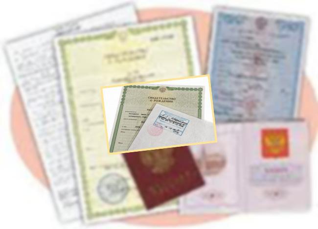 Пачка документов, паспорт и прописка