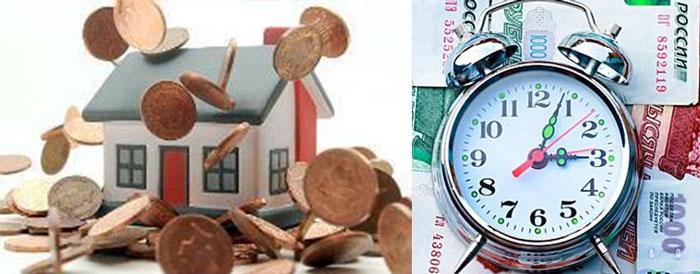 Часы деньги и монеты сыпятся на дом