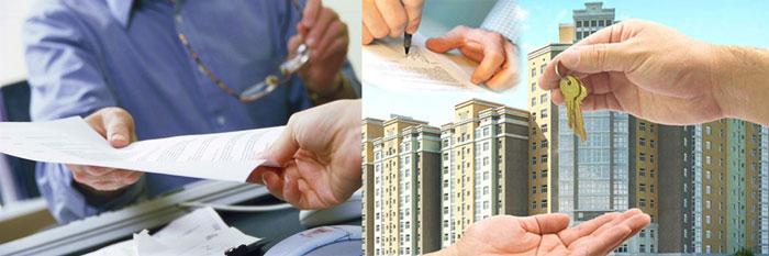 Передача ключей от квартиры и подача документов