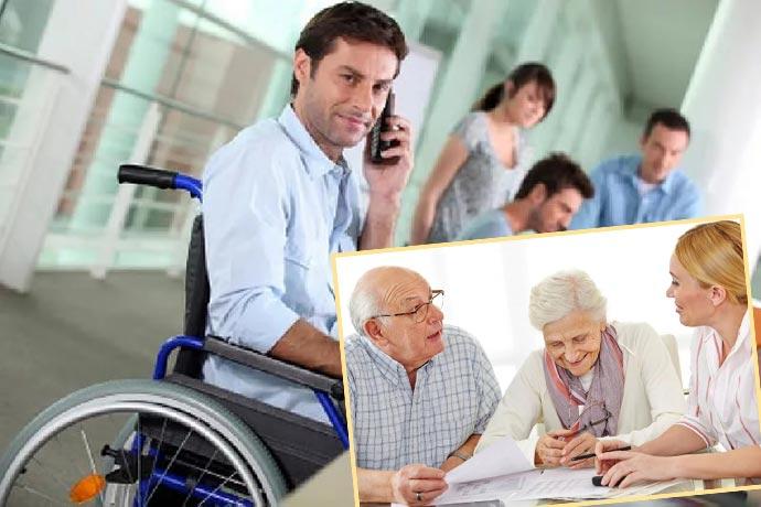 Работающие инвалиды и пенсионеры