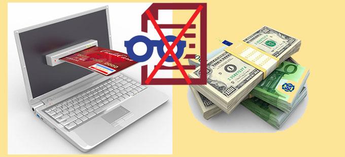 Кредитаня карта из ноутбука, деньги и отмена кредитной истории