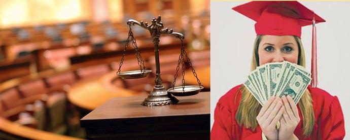 Суд и кредит