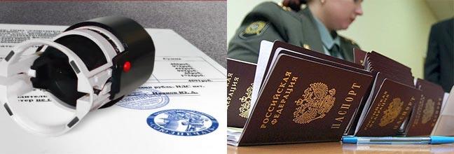 Дкументы и кругаля печать, паспорта и работник ФМС