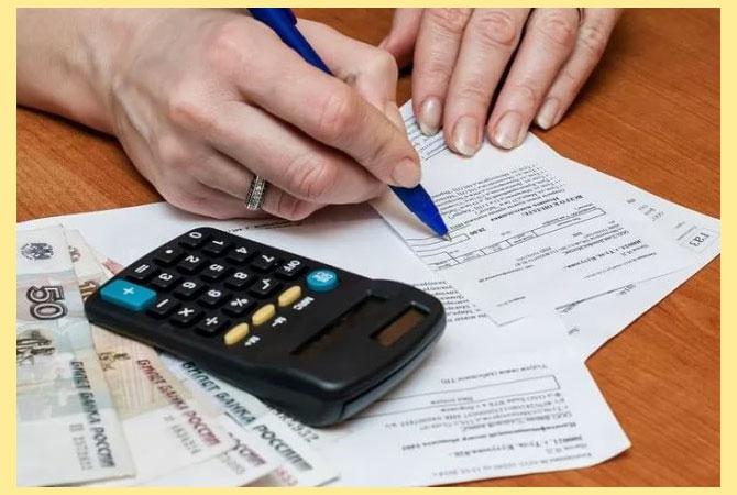 Посчет оплаты, калькулятор и квитанции