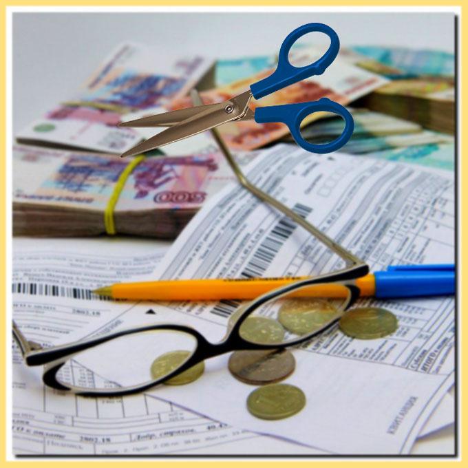 Очки, деньги, квиратции и ножницы