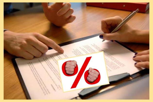договор и проценты