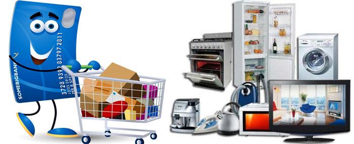 Кредитная карта и покупки быт техники