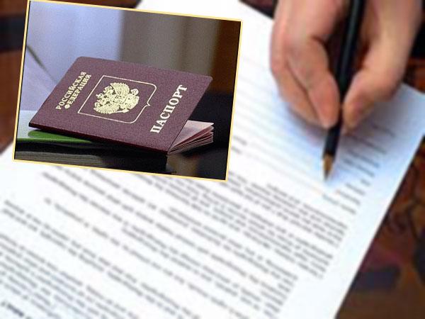 Заполнение заявления и паспорт