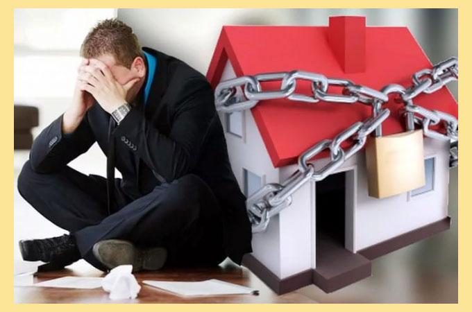 Долги за жилье и нарушения