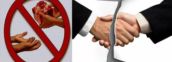 Отмена договора дарения разрыв рукопожатия
