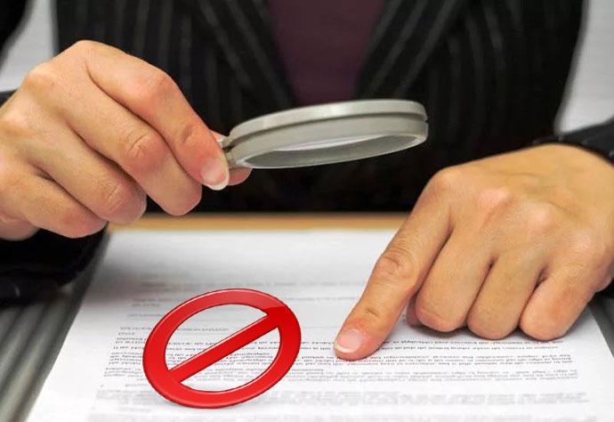 Изучение договора и его отмены