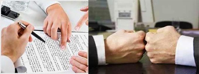 Подписание договора под давлением