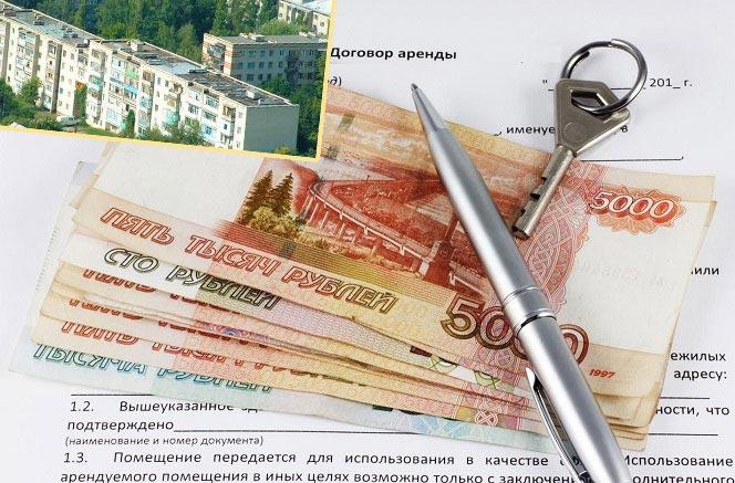 Деньги и условия договора аренды квартиры
