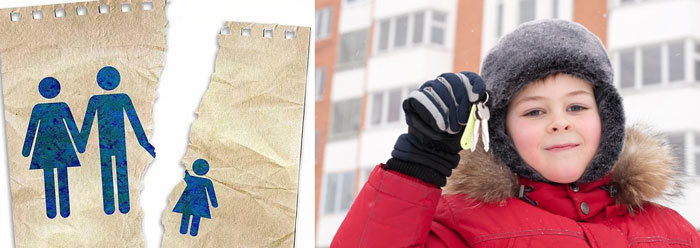 Мальчик с ключами от квартиры и разъезд родителей