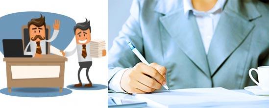 Общение с руководство и письменные заявления