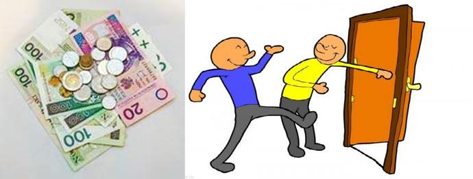 Деньги и увольнение