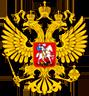 Юридическая помощь  для граждан России