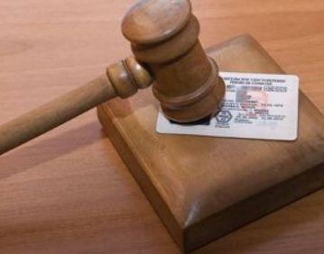 отсрочка исполнения суда