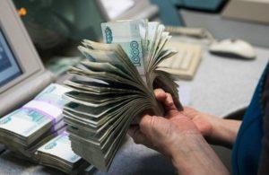 доходы россиян и сколько нужно денег для счастья в россии