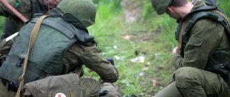 Увольнение военнослужащего по болезни